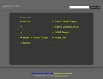 Main page screenshot of ginzalife.info