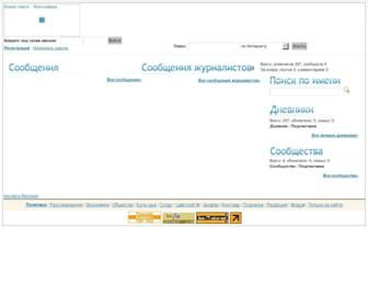 243a0086701ad4fe504b278a6d128030de0a1fc1.jpg?uri=blogs.novgaz