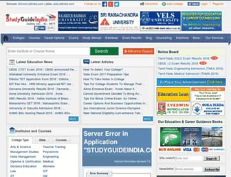 studyguideindia.com screenshot