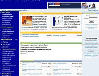 2440b1303c1926dd90bca4b1c344d6e75baa966c.jpg?uri=job-portal