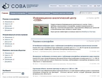 2444e5e2ecb54d4c85387ac7e0421ce974915ba6.jpg?uri=sova-center