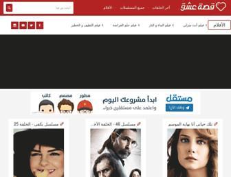 q-ask.com screenshot