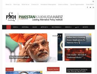 244ee4e967c01ba60870fa765f6ac1378b30542f.jpg?uri=pakistankakhudahafiz