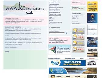 244facaf2e90828a99893ece7462d78dbefeed9c.jpg?uri=karelia