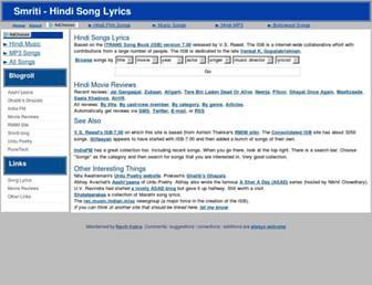 smriti.com screenshot