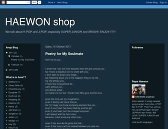 haewonshop.blogspot.com screenshot