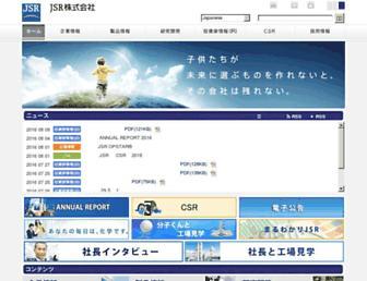 jsr.co.jp screenshot