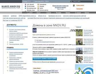 247cc7ad46800d7911aa001da590befb96356afc.jpg?uri=se.nnov