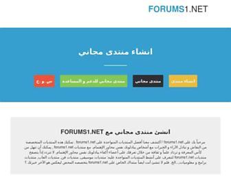 247ed8c1eb10fa66374d6f1ea5f491b2688026e5.jpg?uri=forums1