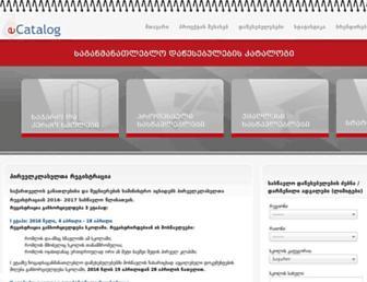 Thumbshot of Catalog.edu.ge
