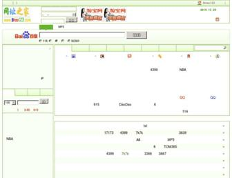 248697c52a62a0650415dc86a252ded624541e1d.jpg?uri=8hao123