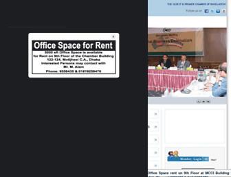 mccibd.org screenshot