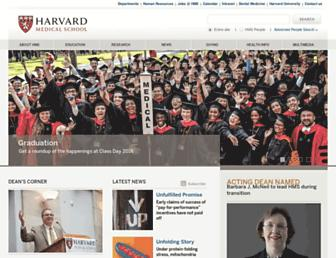 hms.harvard.edu screenshot