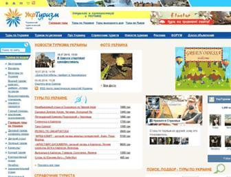 24be78badaacefd2b9d4014c970638f37eb6bbc4.jpg?uri=ukrtourism