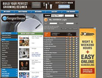 sangeethouse.com screenshot