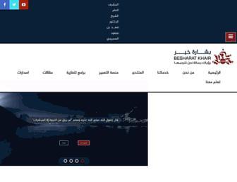 22522.com screenshot