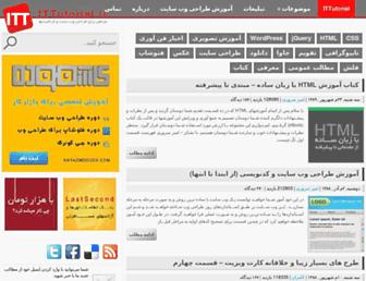 Main page screenshot of ittutorial.ir