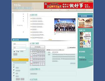 Thumbshot of Tcfa.org.tw