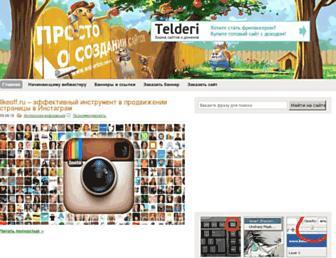24faf40161def9dc37da7d25af4e2fa2ae8febb1.jpg?uri=web-article.com