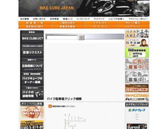 24fe56456fa1513e6f0811706b5562ee4efbce90.jpg?uri=bike-cube