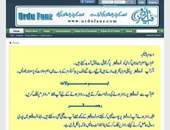 urdufanz.com screenshot