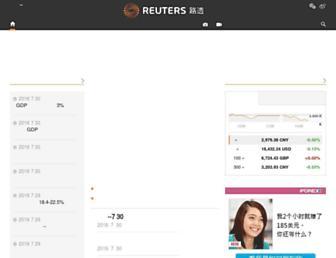 cn.reuters.com screenshot