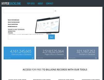 hyperbacklink.com screenshot