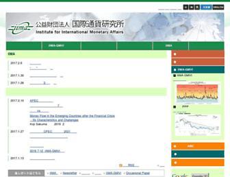iima.or.jp screenshot
