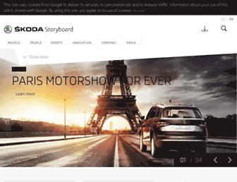 skoda-storyboard.com screenshot