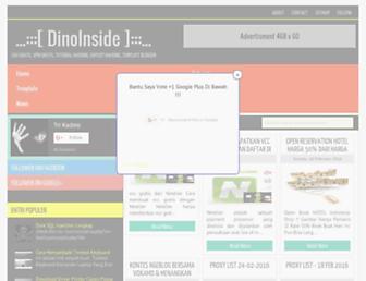 dinoinside.blogspot.com screenshot