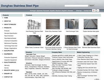 254ba2e683924975b0c4bac331e0cf4a82e4e91d.jpg?uri=stainless-steel-tube