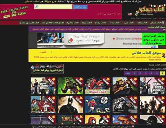gamku.com screenshot