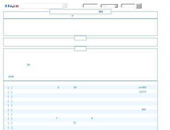 Main page screenshot of 99music.net