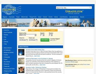 ukraine.com screenshot
