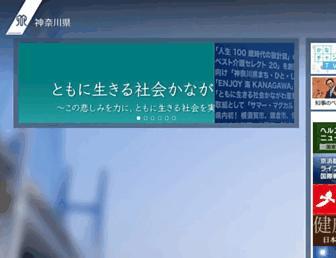 257972b9f3e4eb16404d264fc65d5915aeca69c6.jpg?uri=pref.kanagawa
