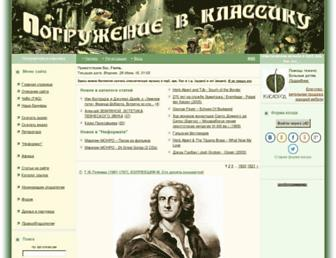 Main page screenshot of intoclassics.net