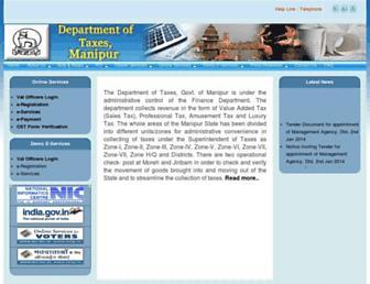 manipurvat.gov.in screenshot