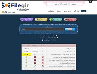 filegir.com screenshot
