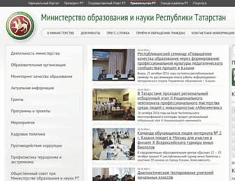 Main page screenshot of mon.tatarstan.ru
