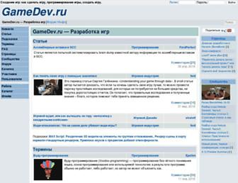 Main page screenshot of gamedev.ru