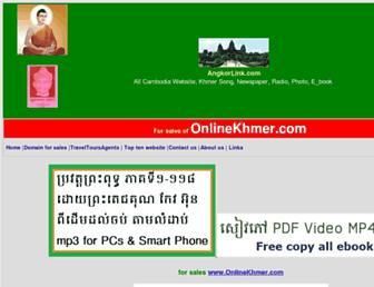 angkorlink.com screenshot