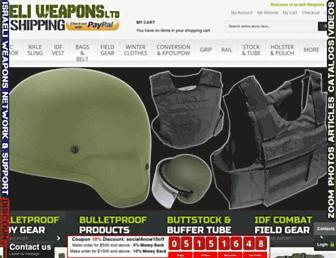 25ddf27e445d80dd871465073c60f242732f69c1.jpg?uri=store.israeli-weapons