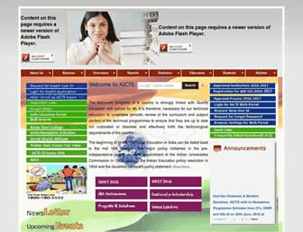aicte-india.org screenshot