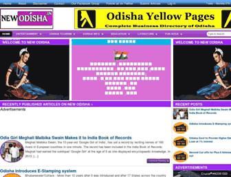 newodisha.in screenshot