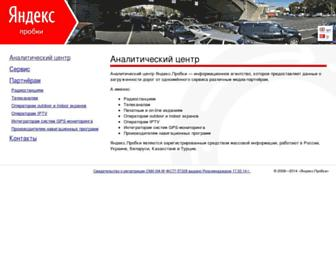 Main page screenshot of yaprobki.ru