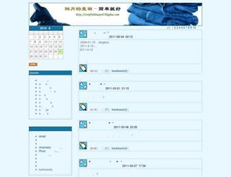 2601ef7d04fdca02964dcef9ea309d5728de5bfa.jpg?uri=cornfieldinapril.blogbus