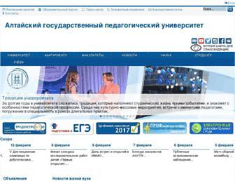 altspu.ru screenshot