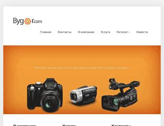 Thumbshot of Bygor.com