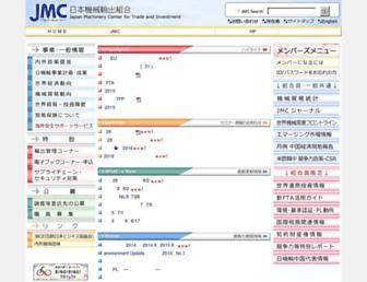 jmcti.org screenshot