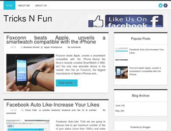 gujhack.blogspot.com screenshot